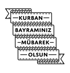 kurban bayraminiz mubarek olsun greeting emblem vector image