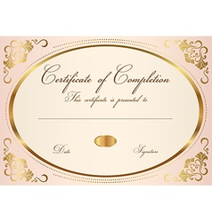 Certificate Diploma of completion vector image