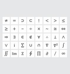 mathematical symbols set vector image