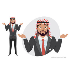 Young arab businessman character doubt no ideas vector