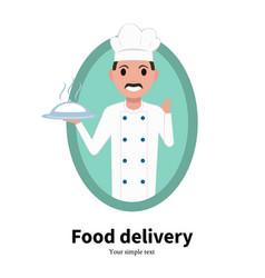 icon cartoon portrait male chef cook vector image vector image