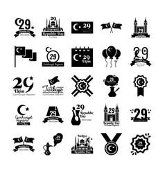Bundle twenty five set cumhuriyet bayrami vector