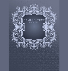 Gray Blue Ornament Cover vector