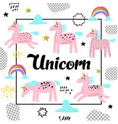 magic unicorns hand drawn childish background vector image