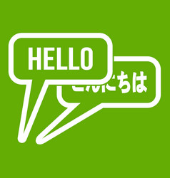 bubble speeches with greetings inside icon green vector image