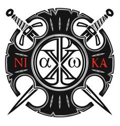 Konstantins cross 0001 christian symbol vector