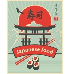 Sushi menu with Itsukushima Shrine gate vector