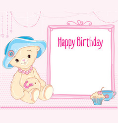 Happy birthday bear hat pink card vector