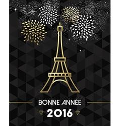 New Year 2016 Paris France travel Eiffel gold vector image