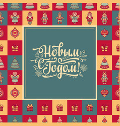 new year greeting card with wreath of colorful vector image