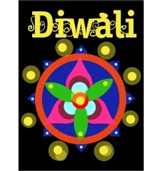 Happy Diwali Celebration vector image vector image