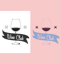 wine logo label or badge concept vector image vector image