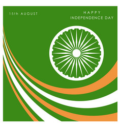 indian independence day design card vector image