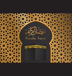 Ramadan backgrounds ramadan kareem with kaaba vector