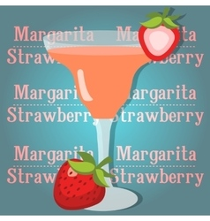 Cocktail margarita vector