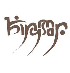 Kingsman logo handlettering vector