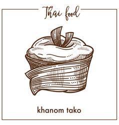 Sweet delicious khanom tako from unusual thai food vector