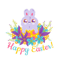 easter bunny in egg vector image