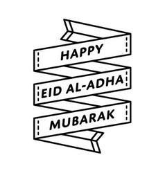 eid al adha mubarak greeting emblem vector image