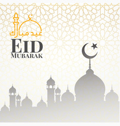 Eid mubarak traditional arabic calligraphy design vector