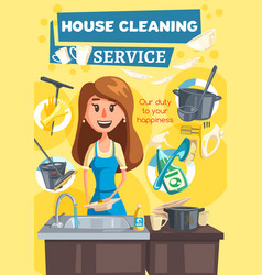 house and kitchen cleaning service vector image