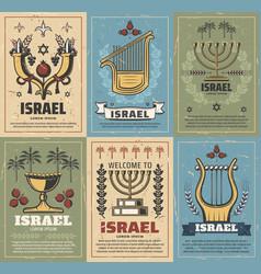 israel menorah jewish star david cornucopia vector image