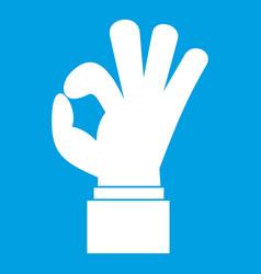 Ok gesture icon white vector