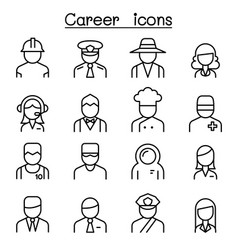 Career occupation profession icon set in thin vector