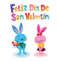 Happy valentines day in spanish greeting card vector
