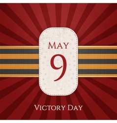 may 9 victory day white paper label vector image