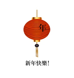 Red Chinese lantern Chinese New Year vector