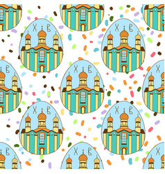 seamless pattern with easter colored eggs the vector image