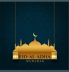 Attractive eid al adha bakrid festival background vector