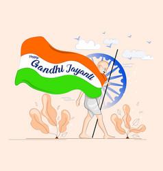 happy gandhi jayanti vector image