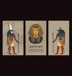 Symbols ancient egypt vector