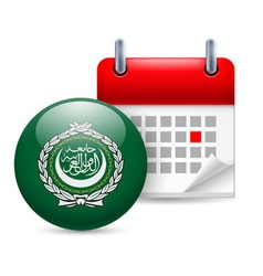 Icon of arab league meeting vector