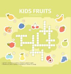 summer fruits crossword educational crossword vector image