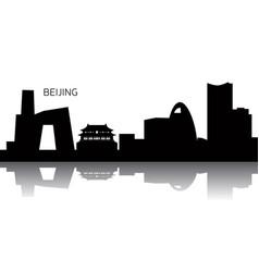 cityscape of beijing vector image