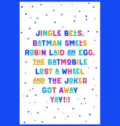 jingle bells text song jingle bells vector image