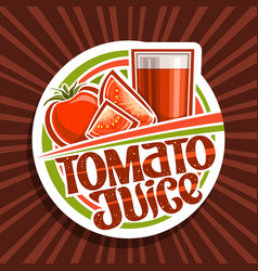Logo for tomato juice vector