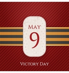 May 9 Victory Day white paper Banner vector