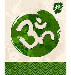 Green Zen circle traditional enso om vector