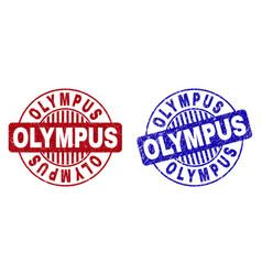 Grunge olympus textured round stamp seals vector