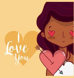 i love you wedding card vector image
