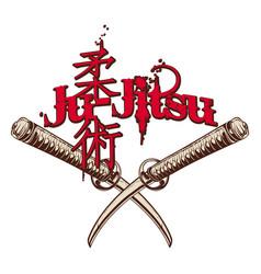 Ju jitsu 0001 two katana and hieroglyphs vector