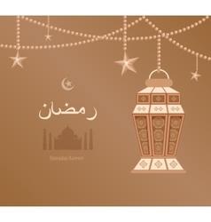 Beige arabesque tracery Ramadan vector