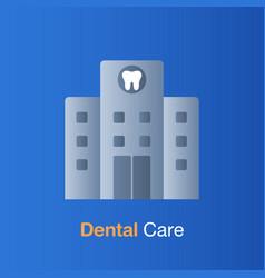 dental care concept dental hospital prevention vector image