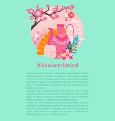 Mid autumn festival banner with tea drinking stuff vector