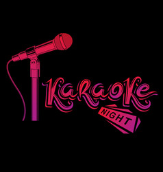 nightlife entertainment concept karaoke night vector image