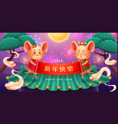 chinese new year cartoon rats with scroll banner vector image